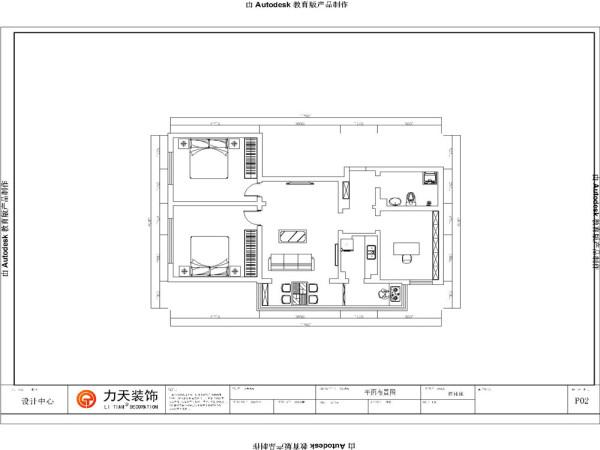 户型分析     入门处左手边是卫生间,右手边有一块凹进去的空间,可以当作入户衣柜。入户尽头左手边为小次卧,暂时闲置可作为书房使用。右手边进入客厅,客厅较长,连接阳台。