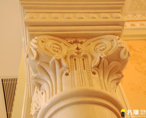 名雕装饰-宏发领域三居室-简欧风格-墙柱精致图纹