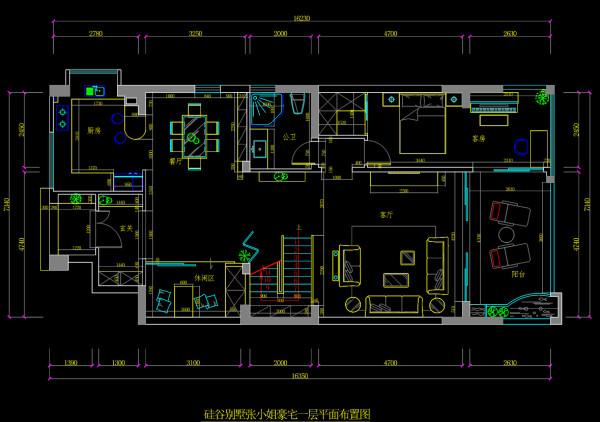 名雕丹迪设计-硅谷别墅-1层平面图