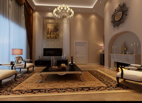 古朴的米色地砖和富有造型的欧式家具让那个整个空间温暖和煦,墙面简洁的壁炉造型平添几许生活气息,吊顶造型和家具相互应,带给客人舒适的谈话空间。