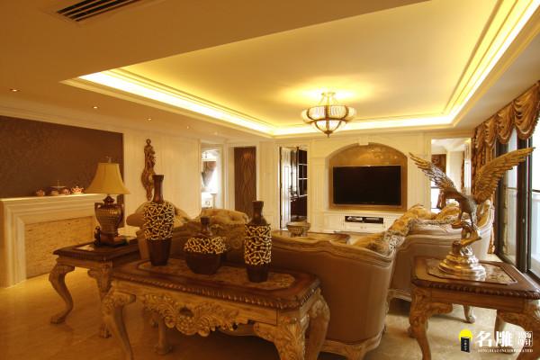 名雕装饰设计-中信红树湾三居-欧式客厅全景