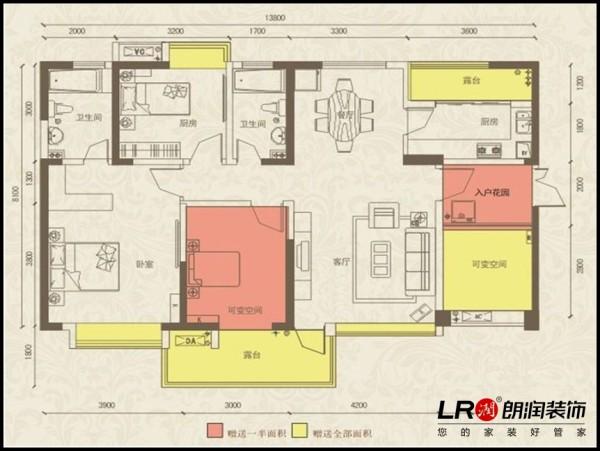 海骏达蜀都1号-二居室-111.69平米-户型图装修设计
