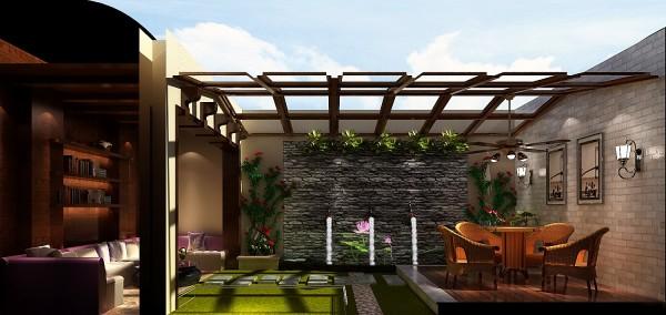 下沉式的花园,可以朋友小聚,喝茶,休闲,墙上的水系,沙发后的书墙,不仅满足休闲,学习,聚会的功能,而且显得相得益彰,区域分明.