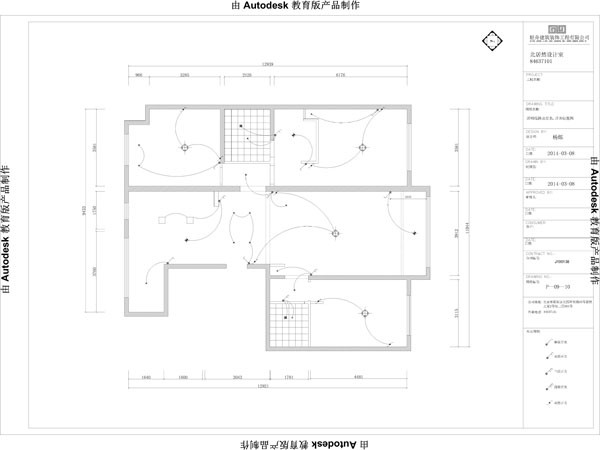 保利罗兰 现代简约 85平米两居——照明线路及灯具,开关位置图