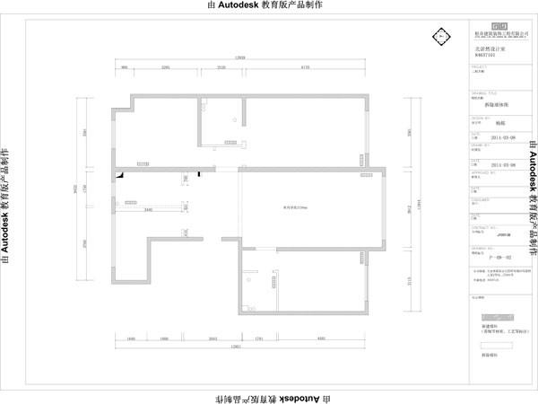 保利罗兰 现代简约 85平米两居——拆除墙体图