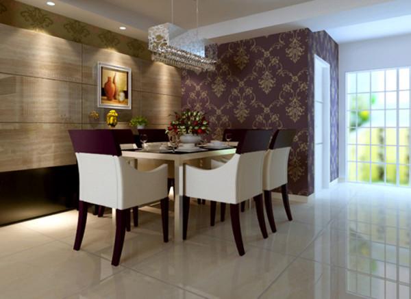 设计理念:餐厅背景的设计延续了电视背景墙的设计,与电视背景墙连为一体,整个空间更加大气统一。深紫色的墙纸再一次点明主题,配合现代简约的餐桌与餐边柜,整个空间浑然天成。