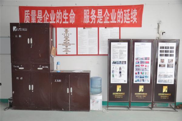 公司保管材料箱