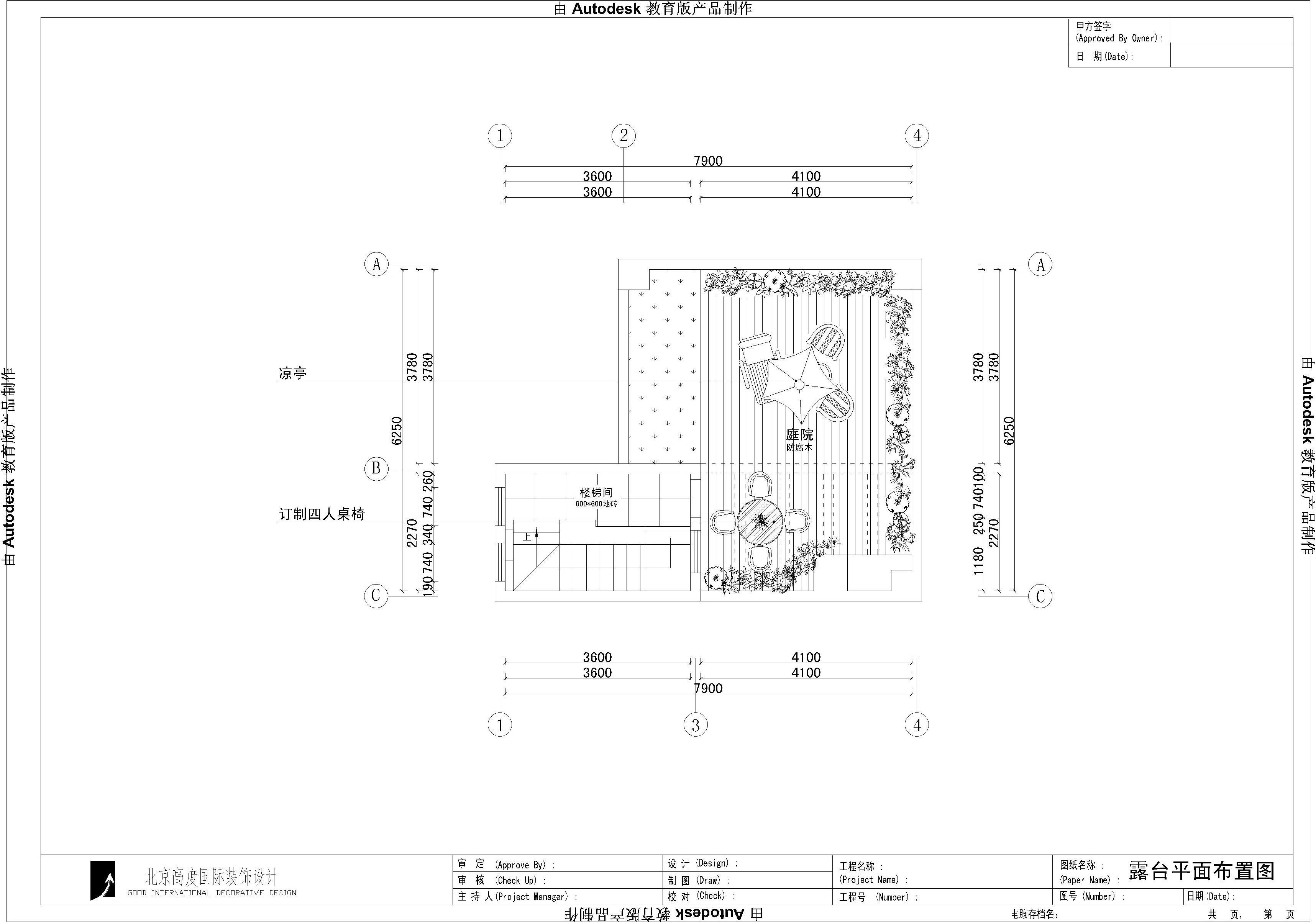 室内设计潮白河别墅简约来自国际图户型装修别墅图片高度装饰留别墅芬迪汐东京图片