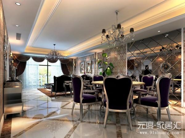 一楼餐厅:吊顶简单大方,但是又不乏欧式风格中那种力量美和线条美。家具厚重奢华,造型美观,房间颜色整体上来说时尚大气,充分体现了室内亮堂,宽敞的感觉。植物的摆放,是室内充满生机。