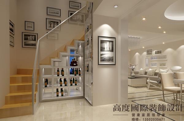 设计师既考虑到功能性,又考虑到节约空间,所以在楼梯间做了酒柜.图片