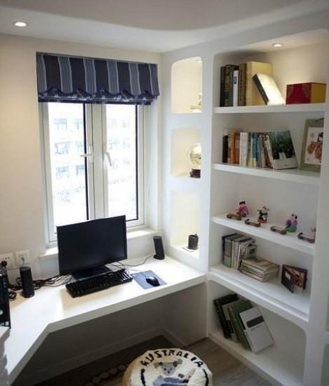 永泰东里---50平小户型书房实景照片展示