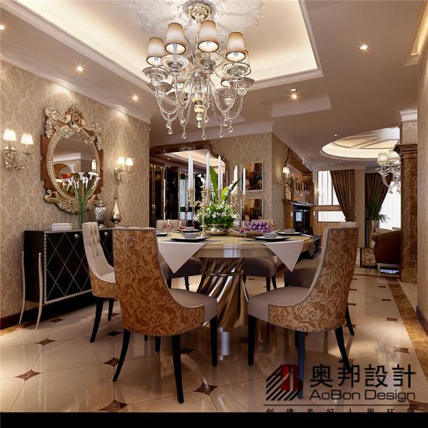 餐厅美式风格餐桌舒适自然