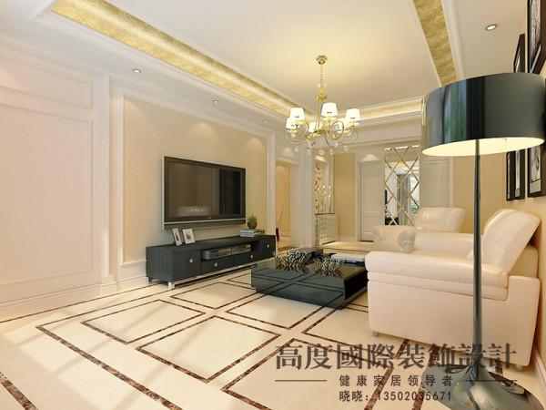 客厅选用金箔凹槽的吊顶,使整个客厅显得比较奢华、大气;电视背景墙选用护墙板做造型,地面拼花选用波打线的拼花,降低了造价。
