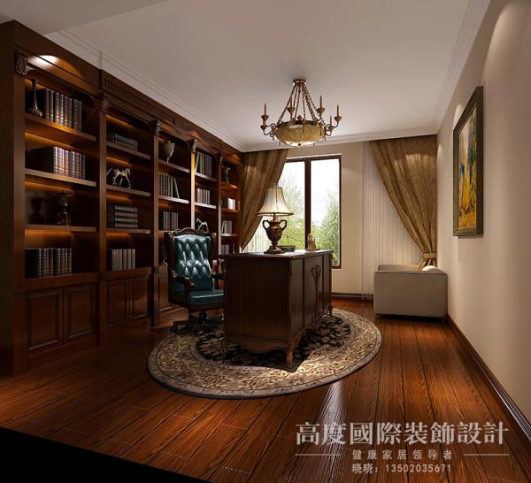 男主人比较喜欢红木,所以在做书房的时候,设计师特意把书房的家具全部是红木打制的。