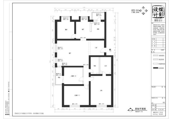 流星花园180平米四居室户型图