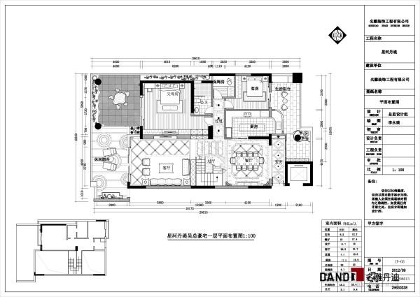 星河丹堤别墅一层平面设计图