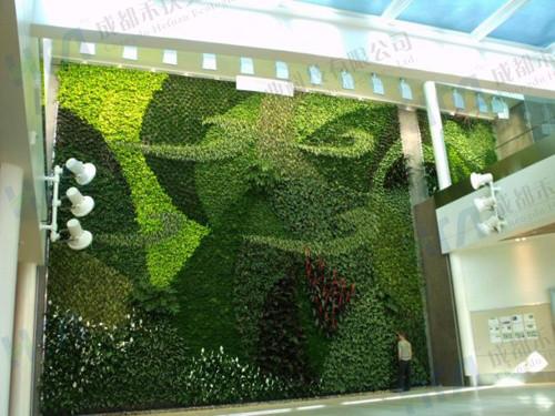 办公楼绿植墙
