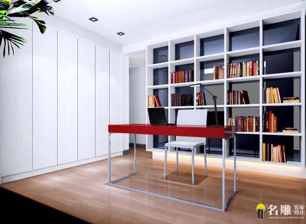 名雕装饰设计--红树东方二居室--现代风格--书房