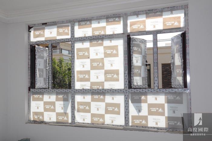 装修 门窗防护