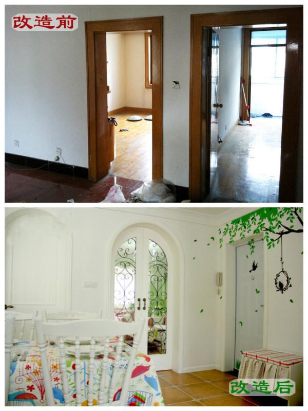 从客厅的角度找到两个房间