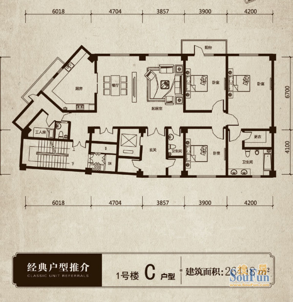 泰安道五大院264平米别墅户型图