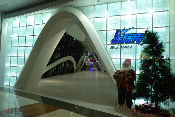 名雕盛邦公装设计院——反斗乐园星际传说旗舰店——门厅