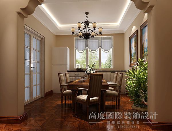 餐厅区域做简单的吊顶与灯饰结合,再加上深色的地面给人一种复古的感觉。墙面用装饰画做装饰增加了情调。