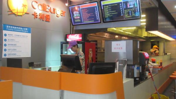 餐厅 收银台  免费提供wifi及ipad