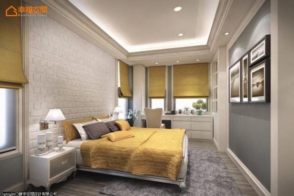 延续乡村风格元素以白色文化石作为床头墙,延续色彩主题以黄色及柔和的灰蓝色将卧眠区舒适的氛围呈现。 (此为3D合成示意图)