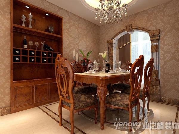 古典欧式风格新乡上海城欧式古典风格别墅装修【餐厅】