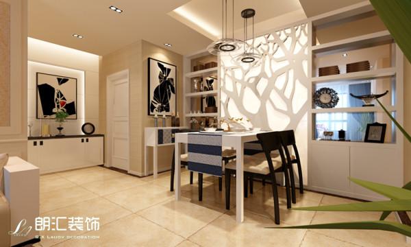 【西安朗汇装饰】中铁瑞园两居室现代简约餐厅效果图赏析