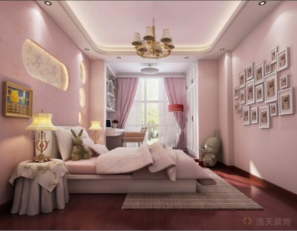 粉红调卧室