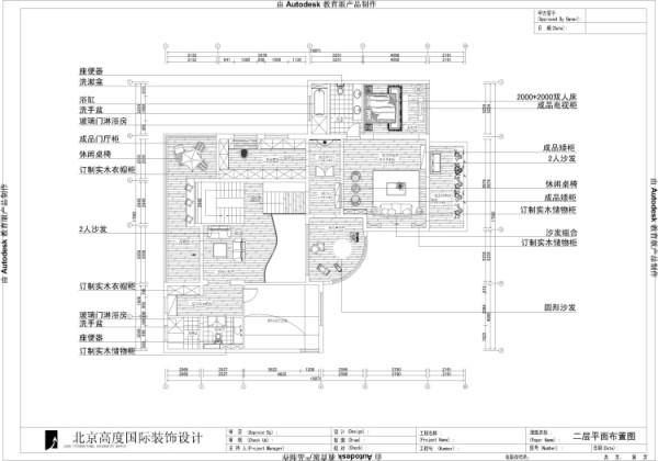 本方案是托斯卡纳风500平别墅设计案例,托斯卡纳建筑风格是意大利建筑的代表, 是一种田园式园林风格,设计注重对线条,造型和颜色块的灵感性运用。