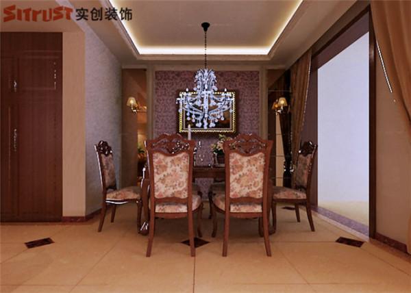 天山熙湖-138平米欧式装修-餐厅效果图
