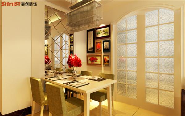 红珊湾-82.06平米现代简约风格装修-餐厅效果图