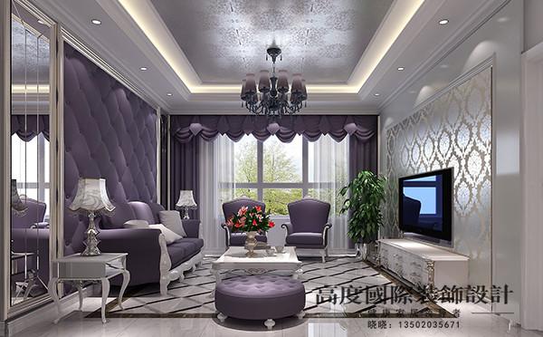 业主比较偏爱紫色系的,所以整个空间大量采用紫色系的;电视背景墙采用高光壁纸与护墙板结合,沙发背景选用紫色的软包,两边则选用菱形镜,地面选用正价波打线与特价砖结合,既达到了效果有节省了造价。