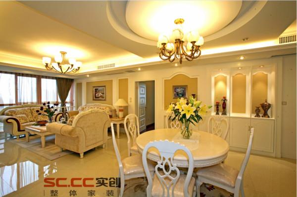 郑州实创装饰-民安北郡139平三居室-餐厅效果图
