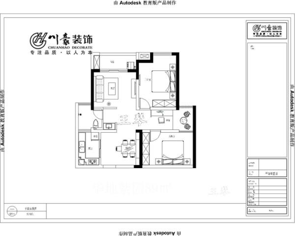 华地紫园89㎡简约装修设计,房型设计。