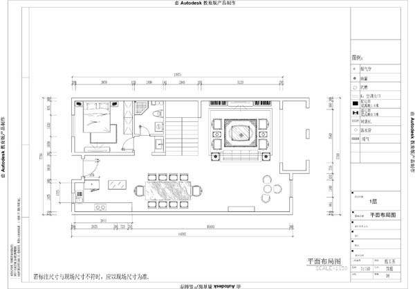 八达岭孔雀城---300平户型一层平面布置图