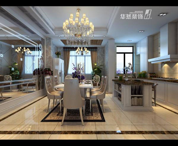 华然装饰滨湖假日金榈园150平-餐厅设计效果