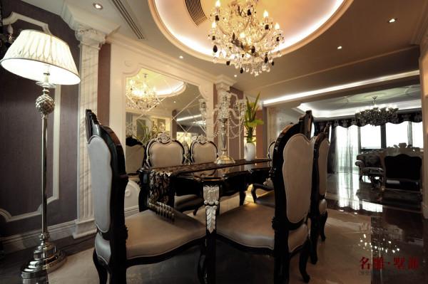 名雕墅派整装定制设计院—公园大地三居室—新古典—餐厅