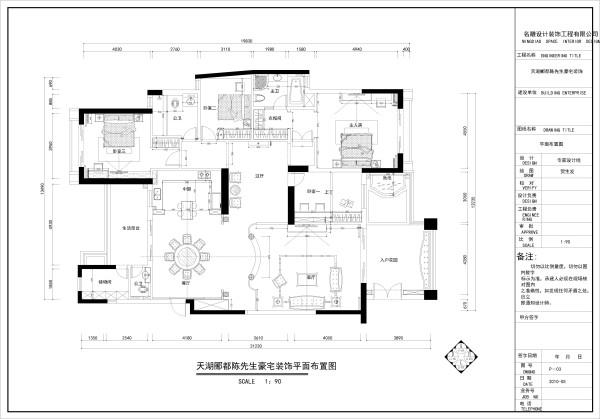 名雕丹迪别墅设计院——欧式风格——户型图