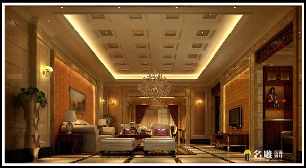 名雕装饰设计—欧式客厅