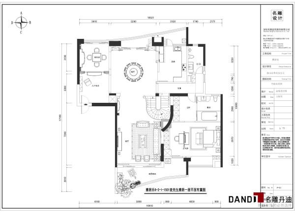 名雕丹迪别墅设计——雅居乐豪宅—层平面图