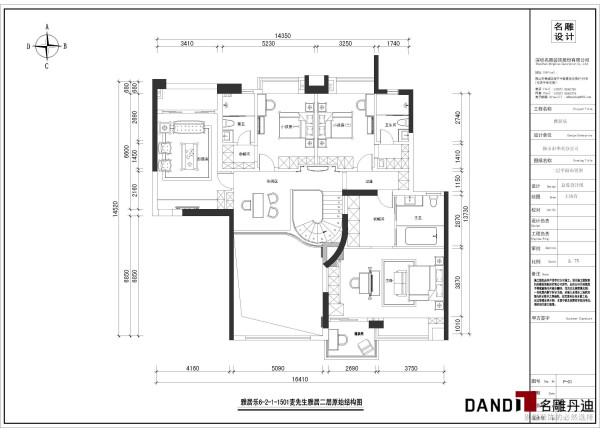 名雕丹迪别墅设计——雅居乐豪宅二层平面图