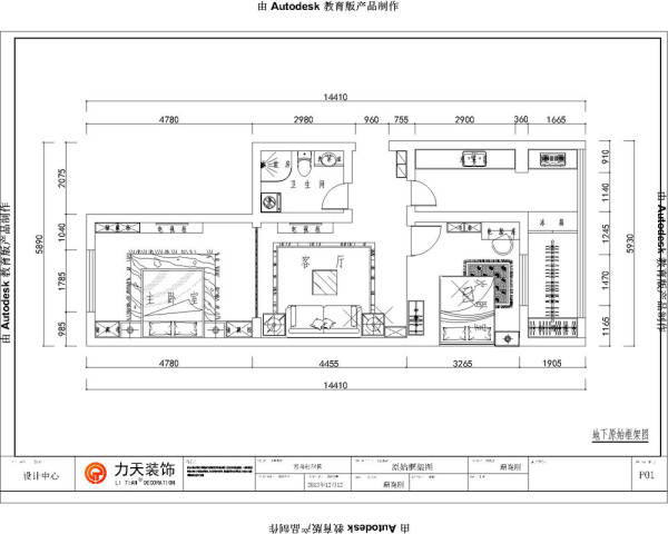 此户型是摩卡假日两室一厅一厨一卫89㎡,设计风格是现代简约。首先,入户进门,右手边是卫生间,左手边是厨房空间。