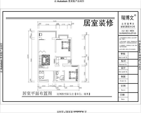 户型优点:居室分布合理。 户型缺点:客厅较大,要注意布局