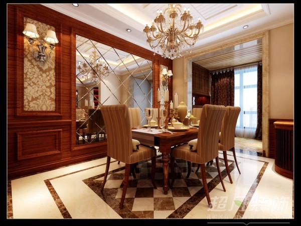 意墅蓝山173平美式风格餐厅效果图