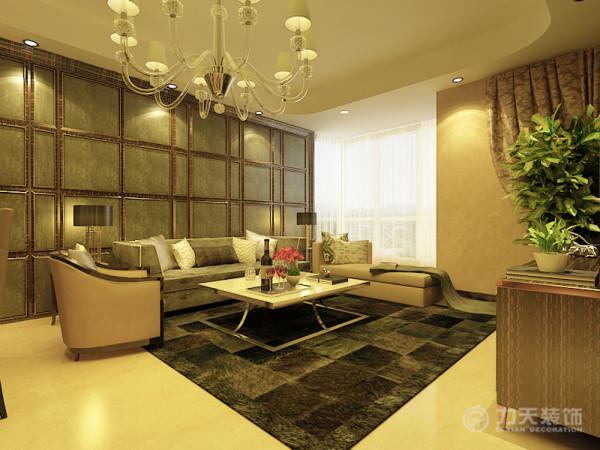 客厅是主人品位的象征,整个客厅空间都铺贴了浅棕黄色的壁纸,电视背景墙采用了皮质硬包造型,配以不绣钢边框的设计。