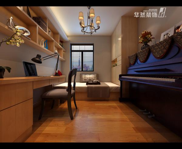 顶峰国际公寓书房效果-华然装饰